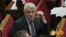 Литвин вышел из фракции «Воля народа»