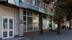 Банк Порошенко значительно сократил активы