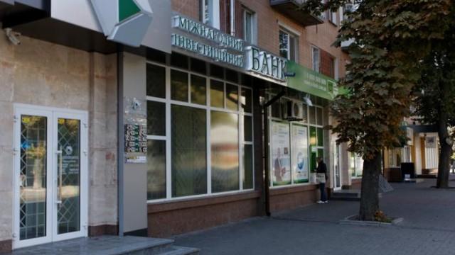 «Киевводоканал» не переводил счета в банк Порошенко