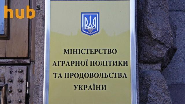 В Минагропрод начали разработку подзаконных актов