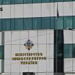 Кабмин предложил сократить бюджет Мининфраструктуры