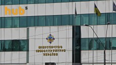 Мининфраструктуры предлагает Правительству назначить замов