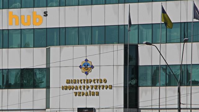 Аэропорт в Белой Церкви обойдется в EUR59 млн