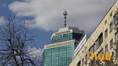Мининфраструктуры раскритиковало финплан «Укрзалізниці»