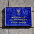 В Раде предлагают адаптировать закон о НАБУ к Конституции