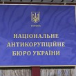 Закон об увольнении директора НАБУ отправили на доработку