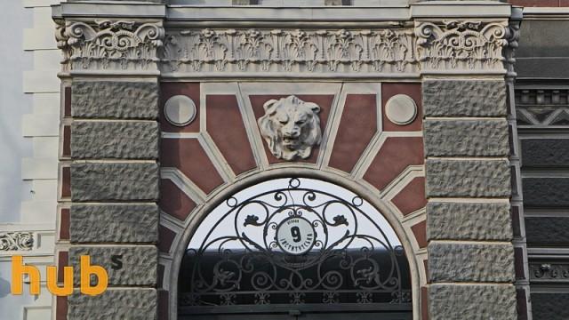 НБУ проиграл владельцу «Имэксбанка» иск на 300 млн грн
