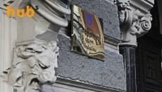 Впервые за год банки получили прибыль