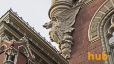 Регулятивный капитал банковской системы вырос на 4,8 млрд грн
