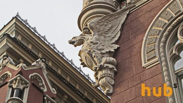 НБУ снизил учетную ставку до 18% годовых