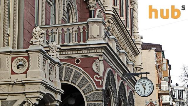 Топ-20 банков выполнили программу докапитализации на 108 млрд грн