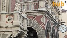 У Гонтаревой ждут восстановления банковской системы