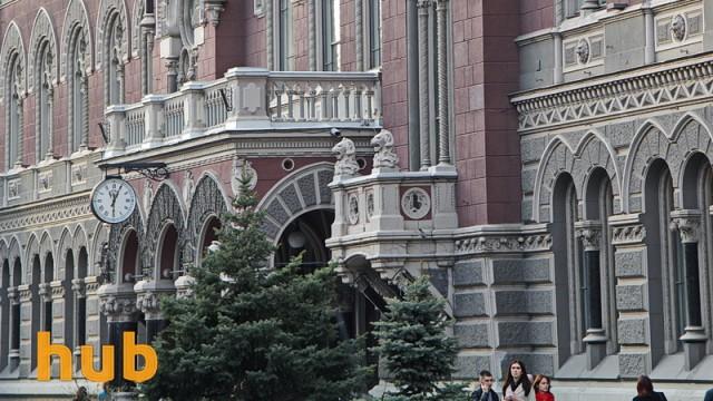 НБУ планирует отменить запрет на репатриацию дивидендов