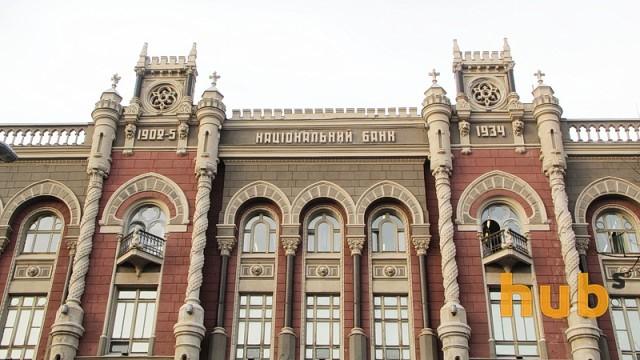 Назначение нового зама главы Гонтаревой изменило структуру НБУ
