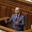 Парубий закрыл пятую сессию парламента