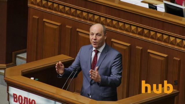 Парубий приказал ускориться с законопроектом об антикорсуде