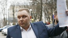 НАБУ передало в суд дело о влиянии Пасишника на Абромавичуса