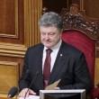 Порошенко ввел Данилишина и Фурмана в Совет НБУ