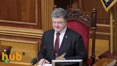 Порошенко велел найти нового главу Киевской области
