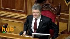 Порошенко повторил свою мантру о деоккупации Донбасса