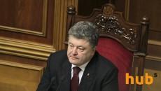 ГБР вызывает Порошенко на допрос