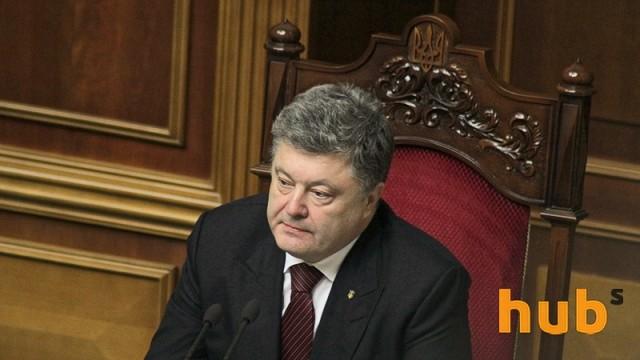 Порошенко разрешил Кабмину планировать бюджет по-новому