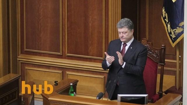 Порошенко отреагировал на удар по Сирии