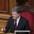 Порошенко попросил отозвать законопроект об антикоррупционных судах