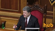 Порошенко: РФ развязала войну и отрицает свою агрессию