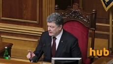 Порошенко выразил претензии французским депутатам
