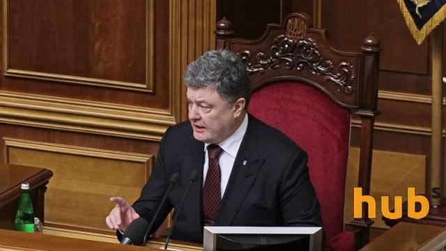 Порошенко обещает защитить украинских православных от РФ