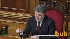 Порошенко повысит денежное обеспечение украинских военных