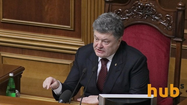 Порошенко поставил Раде задачу по генпрокурору