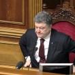 Порошенко пообещал подать э-декларацию в срок