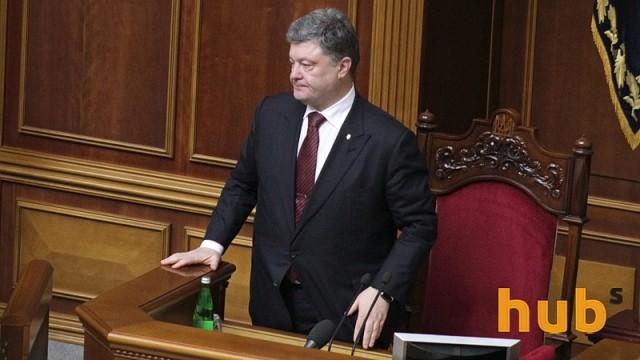 Порошенко внесет в Раду свой вариант законопроекта об Антикоррупционном суде