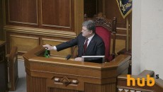 Порошенко подал в парламент законопроект о разрыве дружбы с РФ