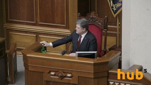 Порошенко оставил «Укрзализныцю» за государством