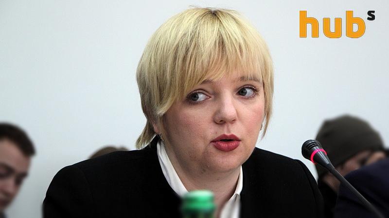 глава департамента по регуляторной политике «ДТЭК Энерго» Ирина Протопопова