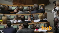 Парламент вяло идет по повестке дня