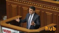 Депутаты назвали программу нового правительства скорее декларацией о намерениях, нежели планом конкретных действий