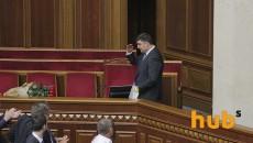 Владимир Гройсман отдал честь новому Кабинету министров Украины