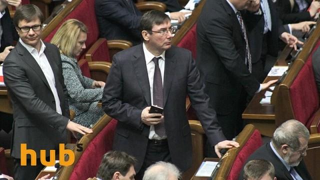 Рада-закон-генпрокурор_02