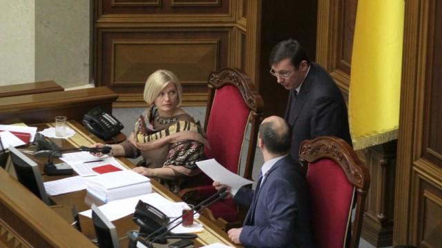 Рада-закон-генпрокурор_09
