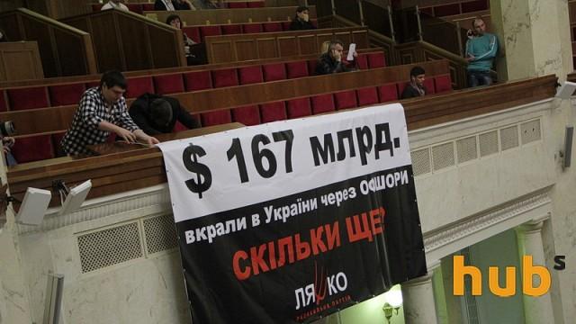 Рада_12-апрел_-реп_03