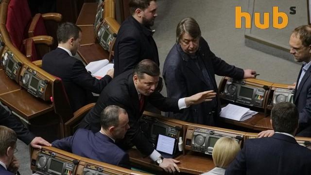 Рада не захотела браться за приватизацию «Укрспирта»
