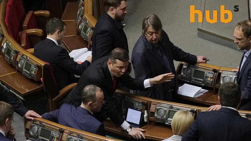 Рада_12-апрел_-реп_06