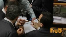 Электронные декларации в Госреестр решились подать только шесть нардепов