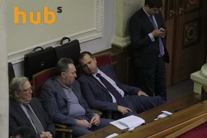 Рада_12-апрел_-реп_13