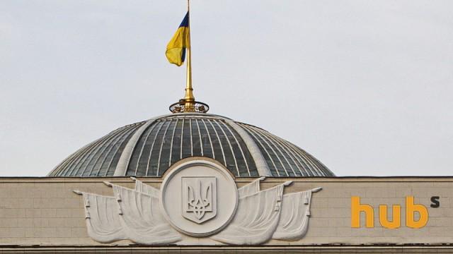 Депутаты приняли за основу законопроект об НКРЭКУ