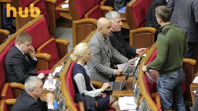 Экс-нардеп от БПП стала советницей Гончарука
